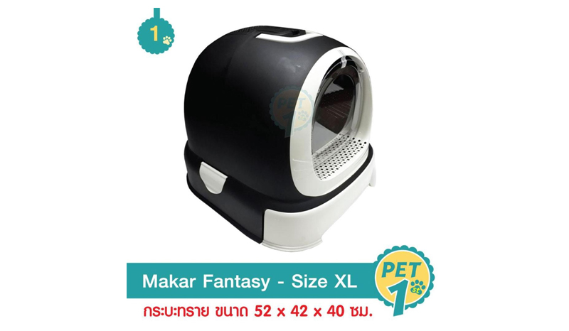Makar ห้องน้ำแมว XL Fantasy AG+ แบบดึงถาด
