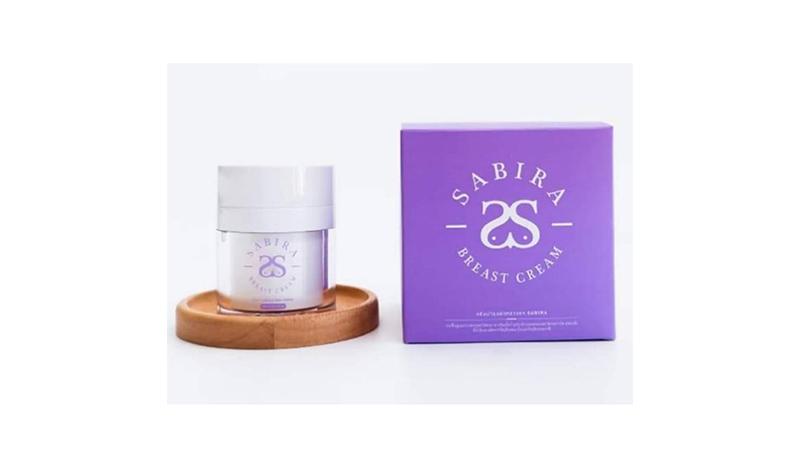 Sabira Breast Cream ขนาด 30 ml