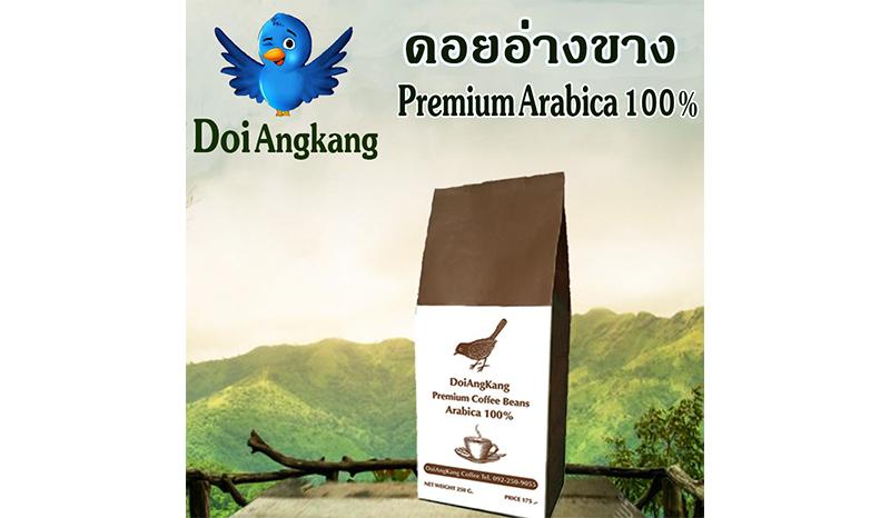 Doi Angkang Premium Coffee Beans