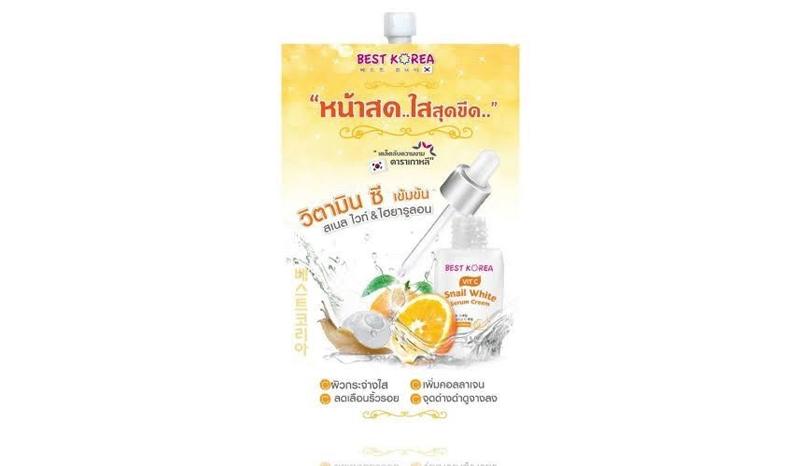 Best Korea Vit C Snail White Serum Cream