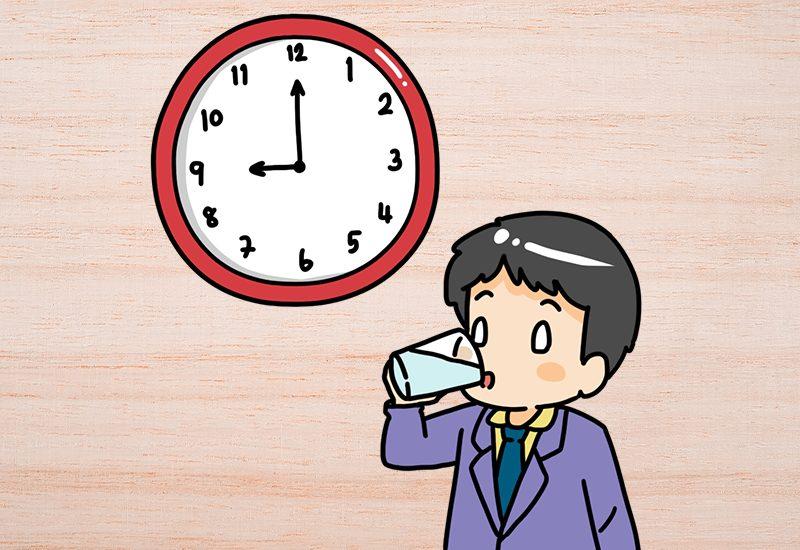 ดื่มน้ำ 2-3 แก้ว : ช่วงเวลา 09:00 – 13:00 น.