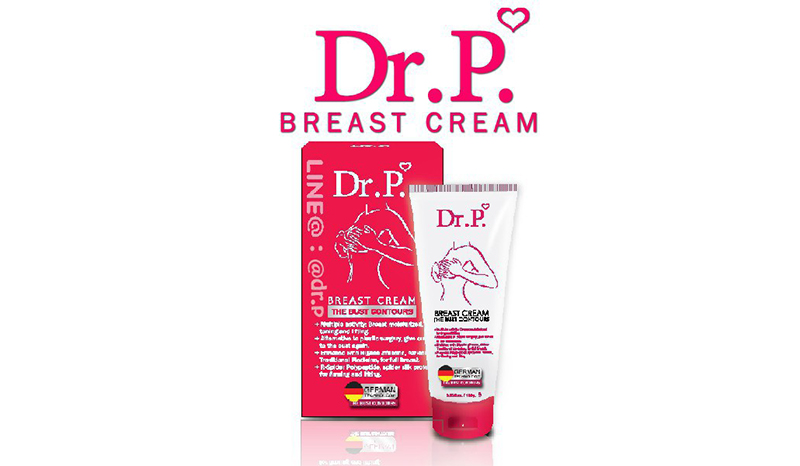 Dr.P Breast Cream ขนาด 100 ml